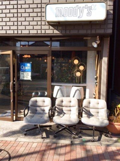 """画像1: """"Knoll"""" Pollock Chair"""