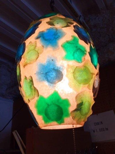 画像1: Lucite Pendant Light