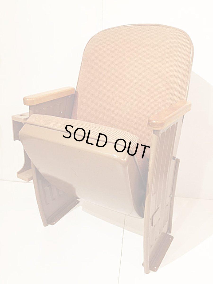 画像1: Theater Chair (1)